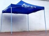 陕西户外太阳伞印字 西安广告伞定做 四角帐篷印字