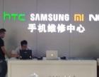西宁手机维修中心苹果三星爆屏维修主板维修换屏幕触摸