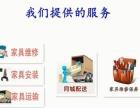 杭州富丽莱家具,沙发椅子加工、补皮补漆维修安装配送