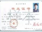 2018沈阳航空航天大学 成人高考 招生简章
