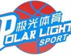 武昌篮球,汉口篮球,硚口篮球少儿篮球兴趣培训训练营招生!