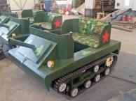北京同兴伟业直销儿童坦克车 钢架蹦极 轨道火车 都市斗牛机