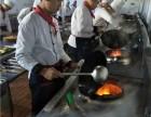沧州一年两年制厨师学校大厨精英班
