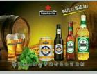 德仕利啤酒全国招商