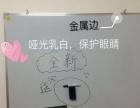 【全新】挂式白板90 120