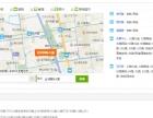 苏州 高新区核心区 金河国际大厦3楼5000平商铺,可分租