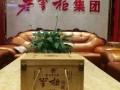 贵州老掌柜酿酒(集团)掌柜坊酒低门槛 低风险 小投资 大回报