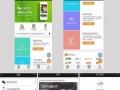 微企业小程序定制开发/微企业模板展示/附近小程序