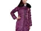 2013新款专柜正品雪岩松品牌1128款女式时尚修身羽绒服