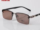 高档正品天然水晶眼镜水晶太阳镜男款墨镜 养眼抗疲劳打孔石头镜