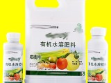 農藥紙箱子印刷設計 農藥畫冊設計印刷 鄭州農藥包裝袋印刷