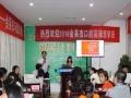 北京金英杰医学教育加盟 教育机构