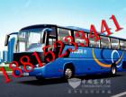 乘坐%温州到株洲的直达客车票价咨询15825669926(电