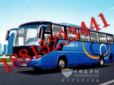台州到长沙直达的汽车客车查询