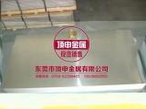 现货供应5754铝板 5754-H111 铝合金板 规格齐全