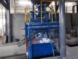 水镁石粉吨包机,吨袋包装机报价