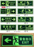 安全出口标志牌 北京荧光夜光消防标牌 蓄光自发光标识牌