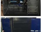 邯郸专业台式组装机电脑,二手台式笔记本
