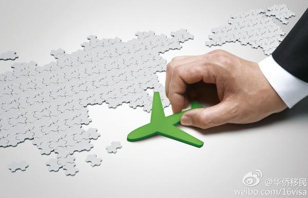 宁乡进出口权办理证 宁乡公司注册登记24小时专业服务