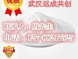 供应高级香料合成辣椒碱厂家直销品质保证现货销售