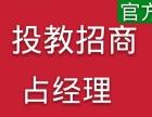 万象城北京和讯投教火热招商中