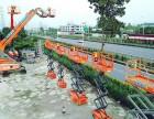 广州经济开发区12米消防管安装用电动升降平台出租