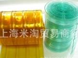 上海透明软门帘 PVC门帘 塑料门帘挂帘