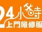 欢迎进入(湘潭扬子空气能各点服务)维修受理!