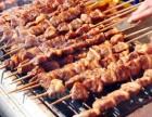 尚品宫纸上烧烤加盟费多少韩式烤肉加盟室内烧烤加盟