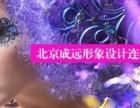 北京大兴化妆,美甲,纹绣培训
