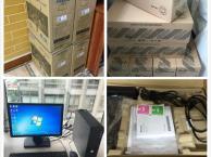 设计公司停业 转让八台全新未用四核电脑 IBM i7笔记