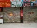 谯城550㎡商铺租售450万元