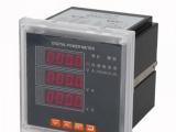 多功能三相电压表 变频器专业转速表 PS