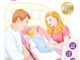 母婴用品 海眠品牌 婴儿床中床 便携式婴儿床围 可拆卸便携 批发