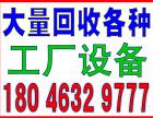 龙池开发区回收注塑机-回收电话:18046329777