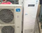 业拆除回收空调 电脑 饭店 宾馆等电器