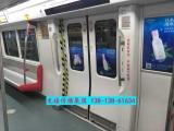 江苏937新闻电台健康夜线K3电台广告价格