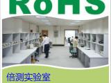 日用硅胶申请ROHS,CE认证的费用,时间周期