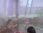 先实现一个小目标:比如中秋节陪家人看温泉映月