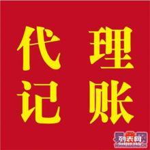 桂林代办工商注册137-6813-6969