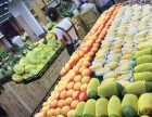 陕西开水果店找果缤纷