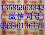 上海旧书回收热线