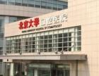 北大口腔医院 北京大学口腔医院 口腔外科 挂号