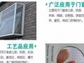 厂家直销规格齐全钢丝网金刚网钢筋网地暖网窗纱网