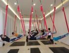潮白人家附近的瑜伽馆,专业,性价比高,环境的专业瑜伽馆