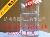 【金牌供应商】无色透明石油醚30-60 60-90 90-120