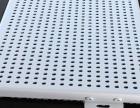 优质铝单板,国内铝单板高端品牌--国能中宝
