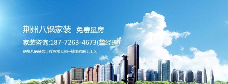 荆州办公室装修,专业室内设计装修团队