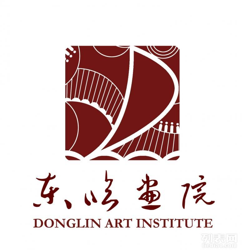 徐家汇汇师小学附近硬笔书法学习 上海成人国画书法 高端小班