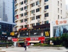 L太古步行街单层面积370平30米门头的商铺出租